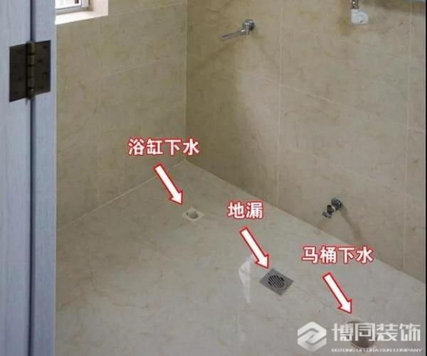 卫生间装地漏,先切下水管再刷防水?错!